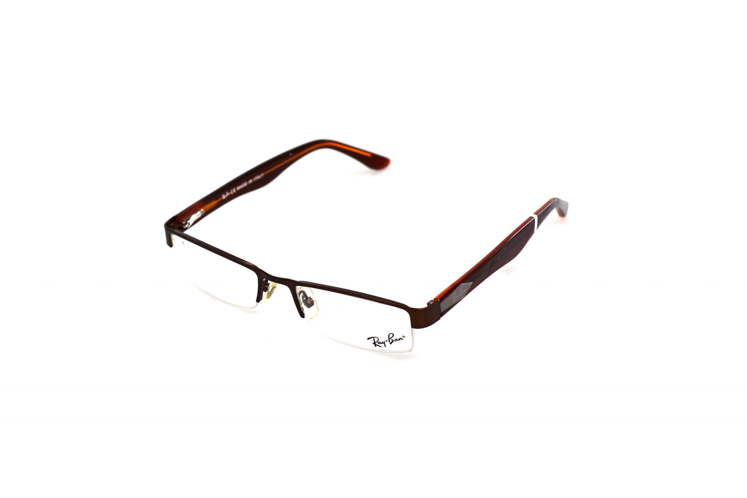 ochelari vedere RAY BAN RX-9752-1085